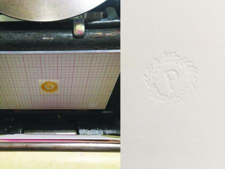image: the p printed great in the center