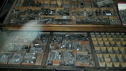 image: letterpress drawers.jpg